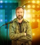 Tom-Green-3-unsmushed