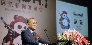 PANDA! Director An Zhao tells audiences about the new show at The Palazzo Las Vegas