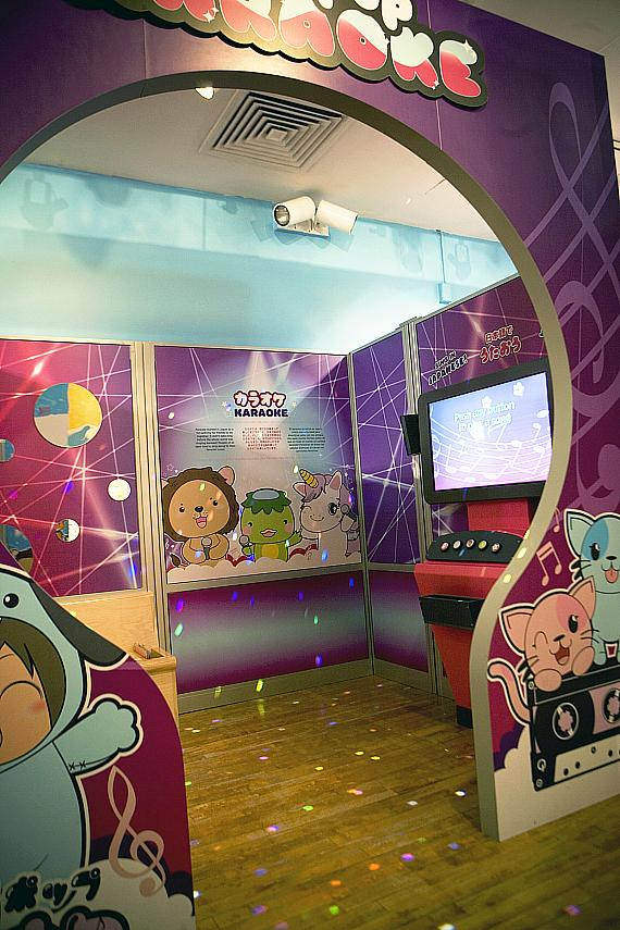"""New Exhibit """"Hello From Japan!"""" to Open at Discovery Children's Museum on Sept. 16"""